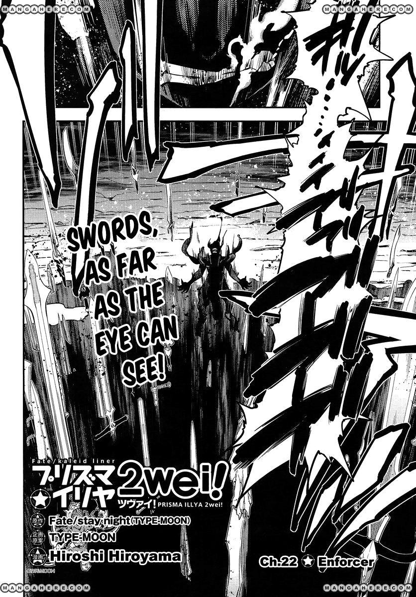 Fate/Kaleid Liner Prisma Illya 2wei! 22 Page 2