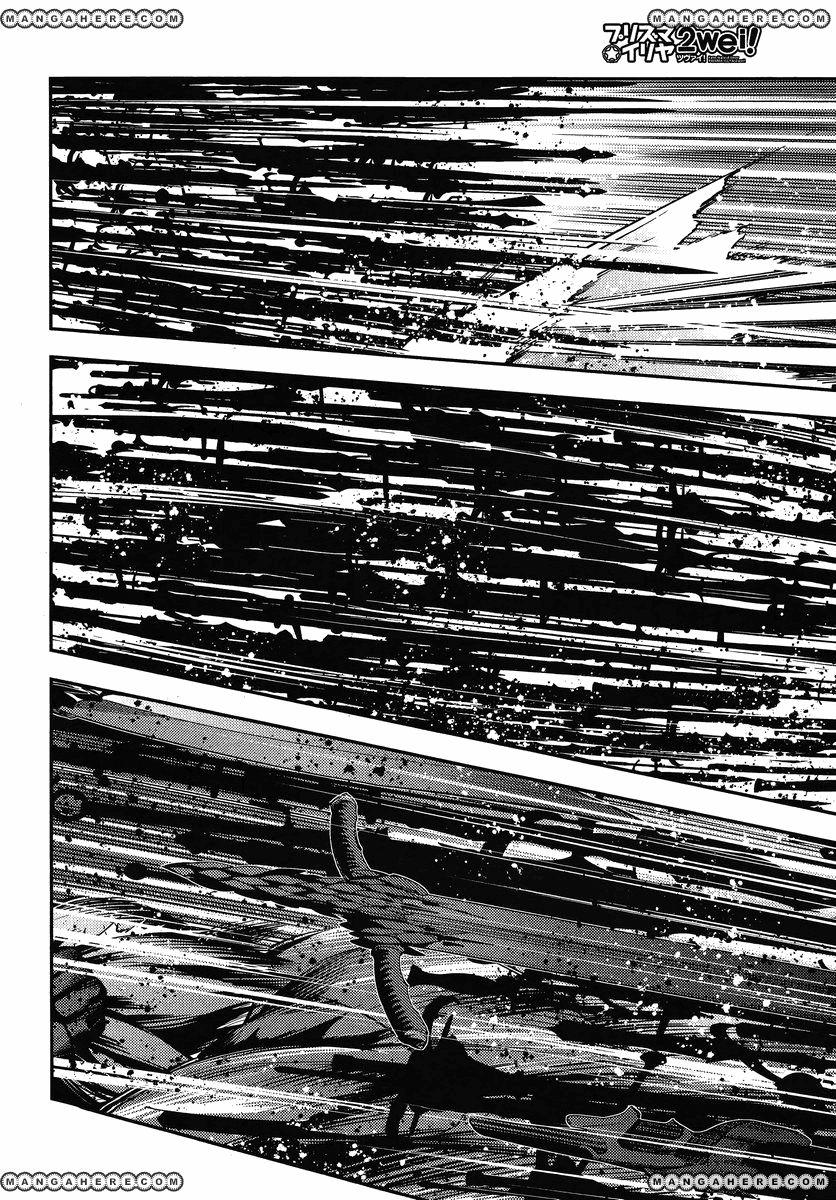 Fate/Kaleid Liner Prisma Illya 2wei! 22 Page 14