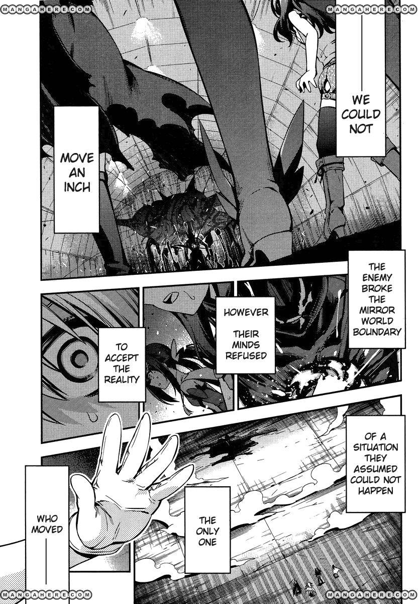 Fate/Kaleid Liner Prisma Illya 2wei! 23 Page 3