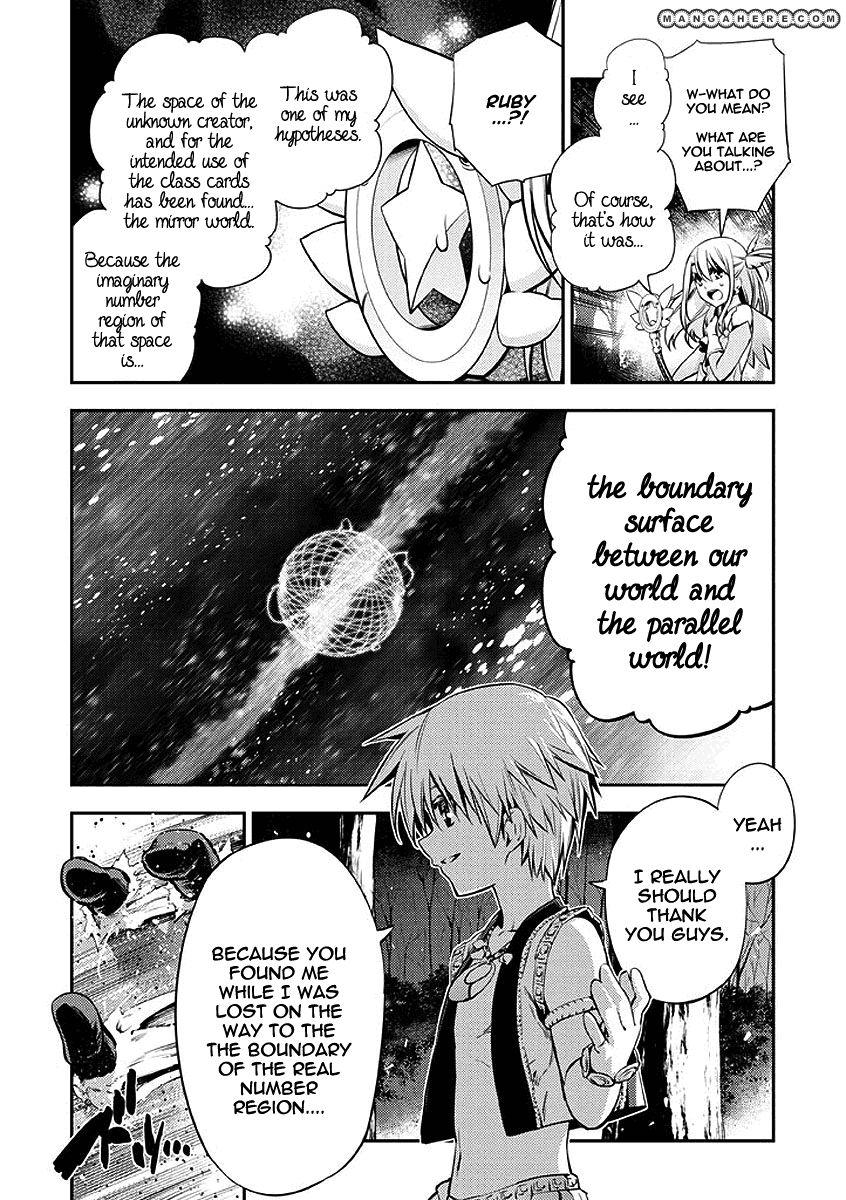 Fate/Kaleid Liner Prisma Illya 2wei! 26 Page 3