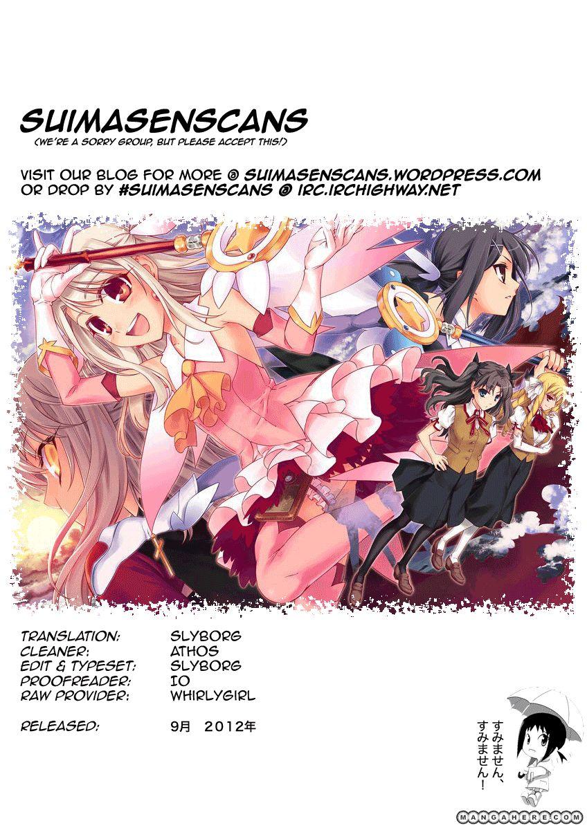 Fate/Kaleid Liner Prisma Illya 2wei! 26 Page 36
