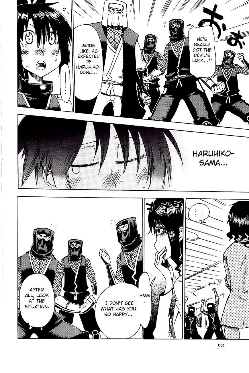Shiinake no Hitobito 22 Page 2