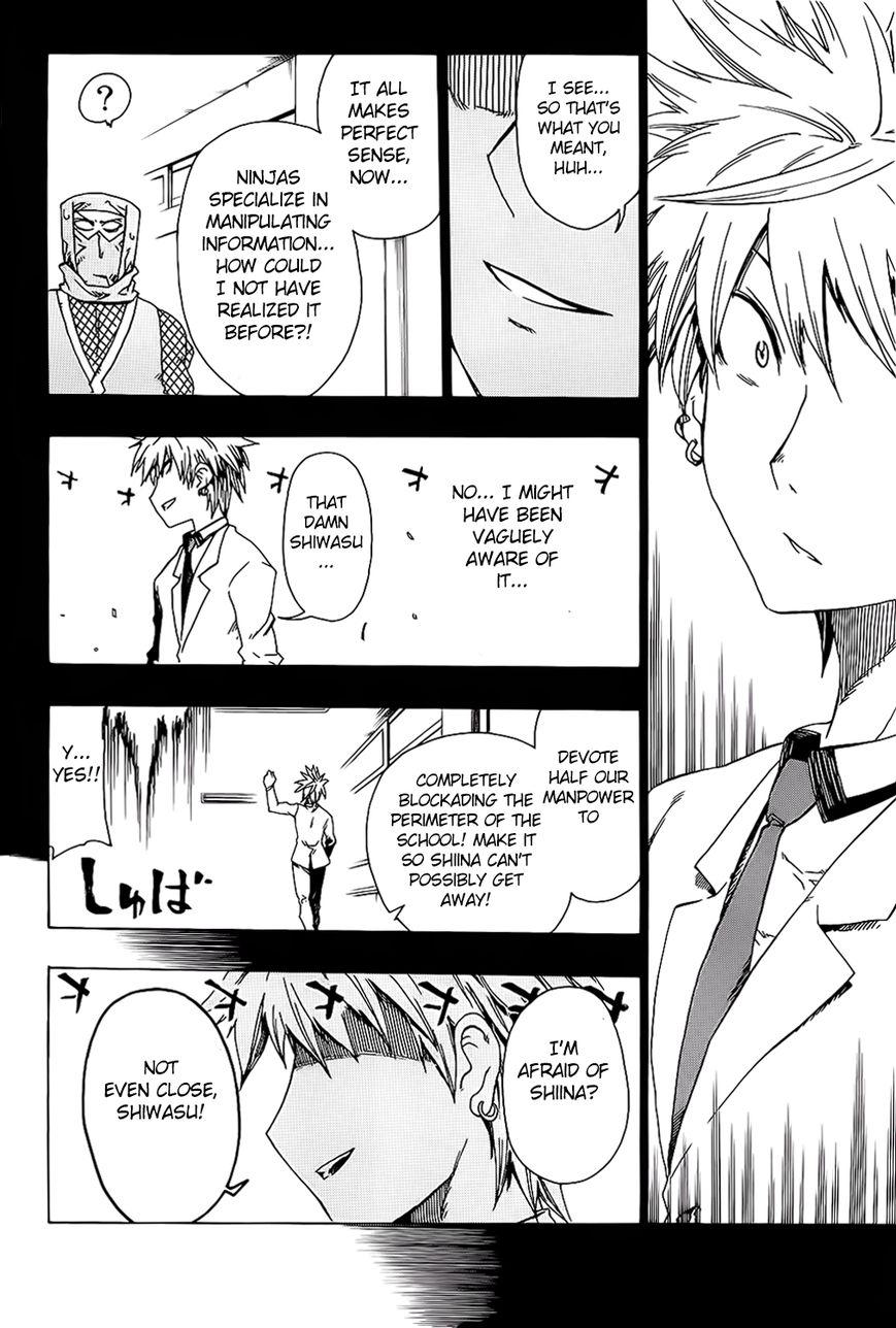 Shiinake no Hitobito 24 Page 2