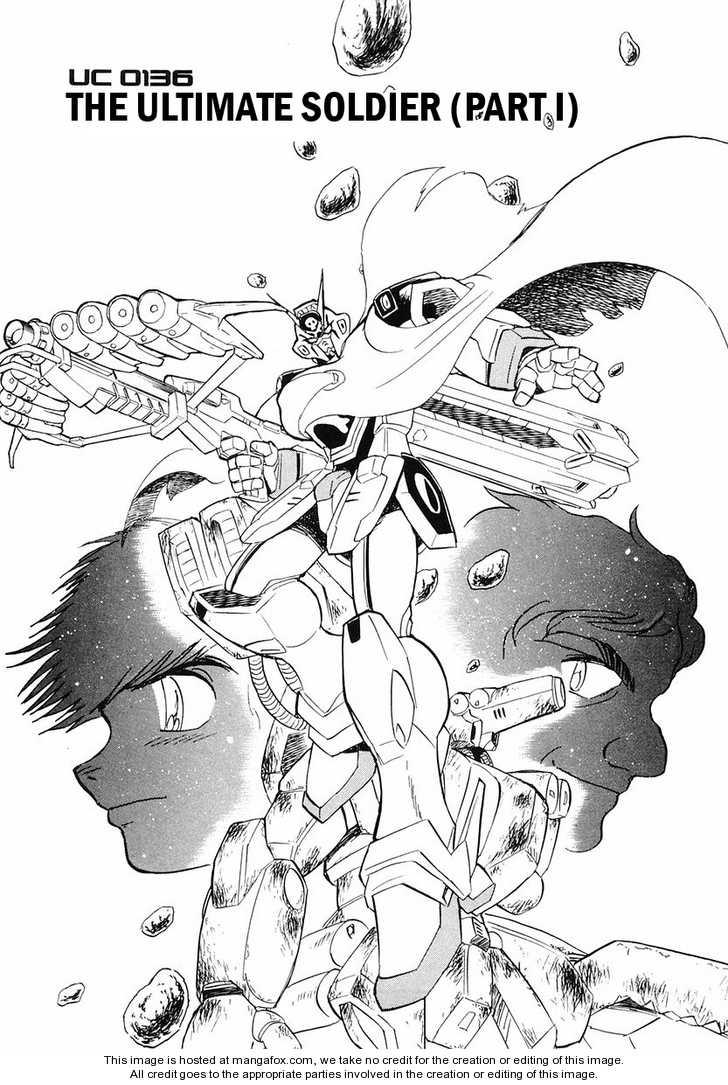 Crossbone Gundam: Skullheart 4 Page 1