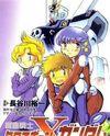 Crossbone Gundam: Skullheart