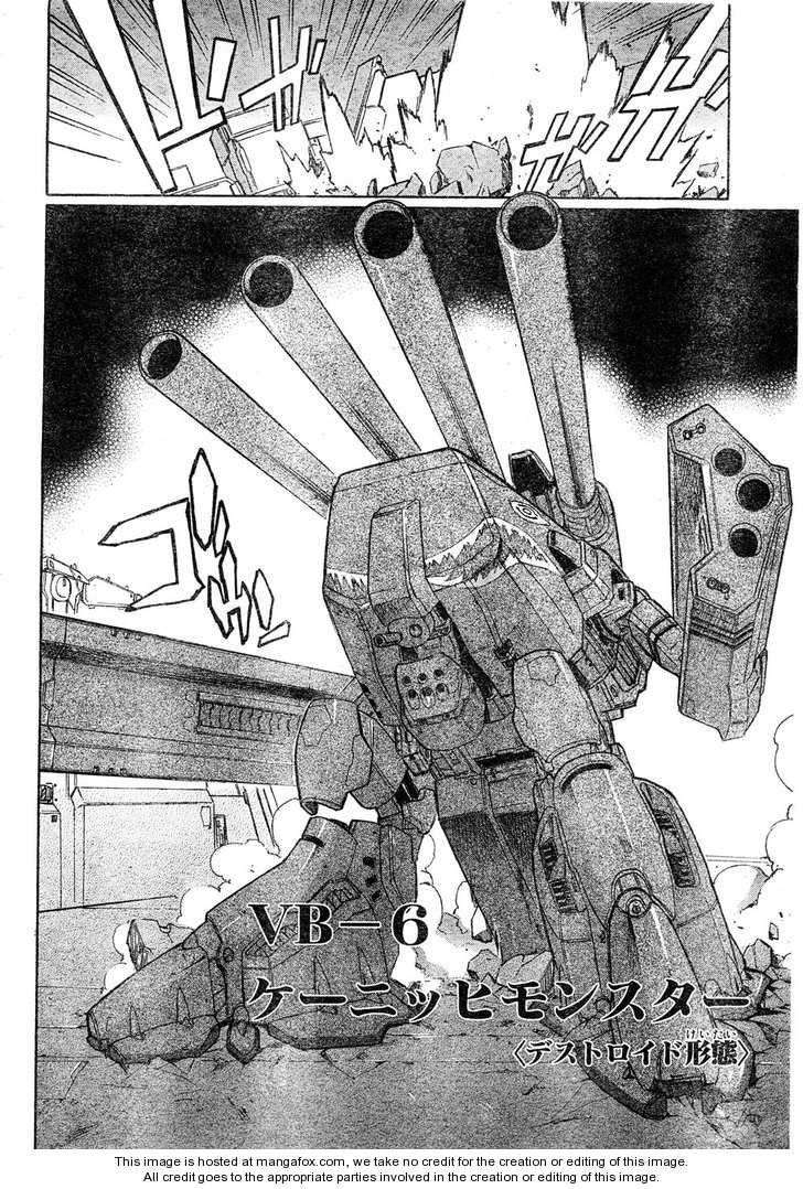 Macross Frontier 6 Page 2