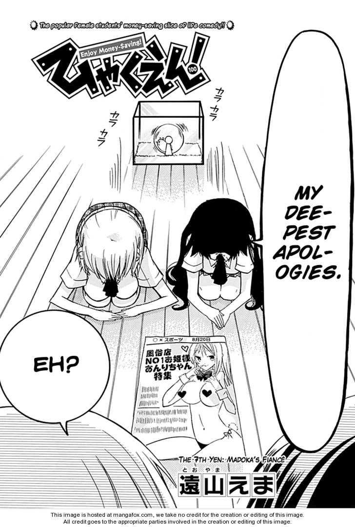 Hyakuen! 7 Page 2