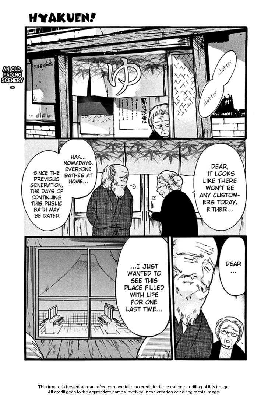 Hyakuen! 10 Page 1