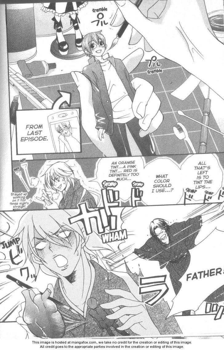 Nakagamike no Ichizoku 3 Page 2