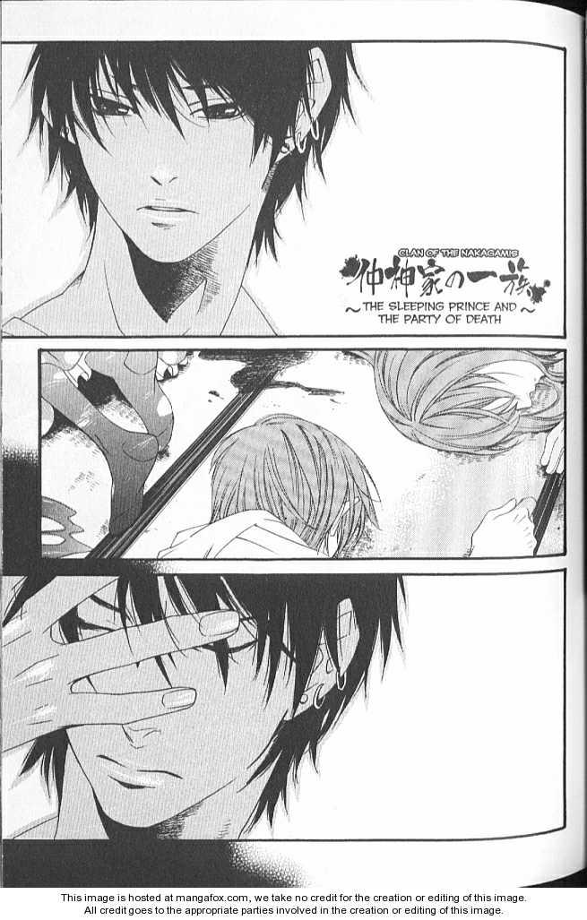 Nakagamike no Ichizoku 4 Page 3