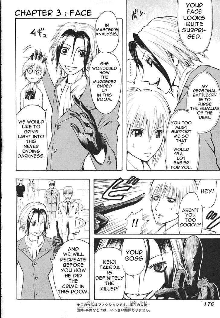 Majin Tantei Nougami Neuro 3 Page 2