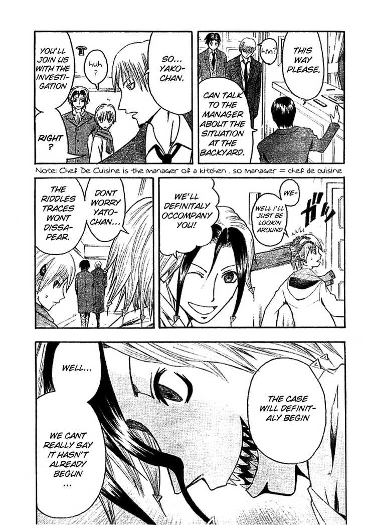 Majin Tantei Nougami Neuro 5 Page 2