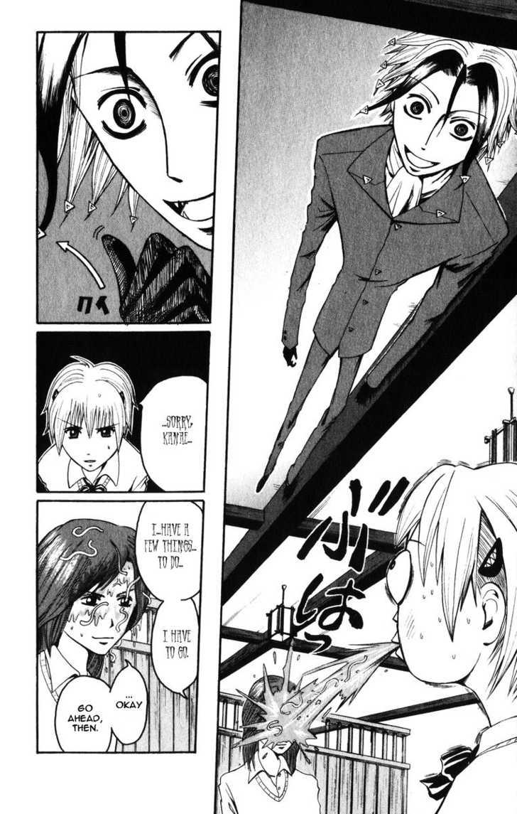 Majin Tantei Nougami Neuro 7 Page 2