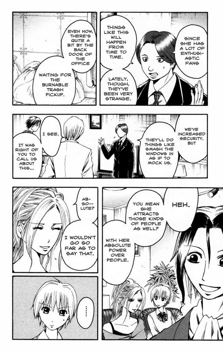 Majin Tantei Nougami Neuro 13 Page 2