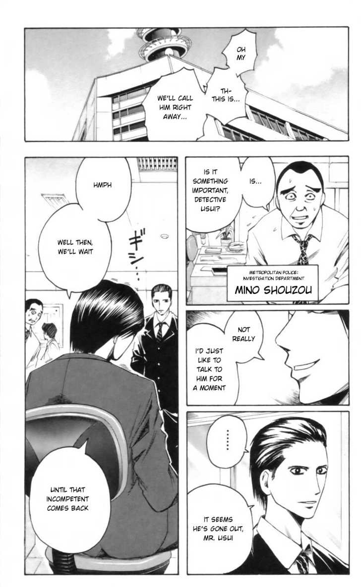 Majin Tantei Nougami Neuro 24 Page 1