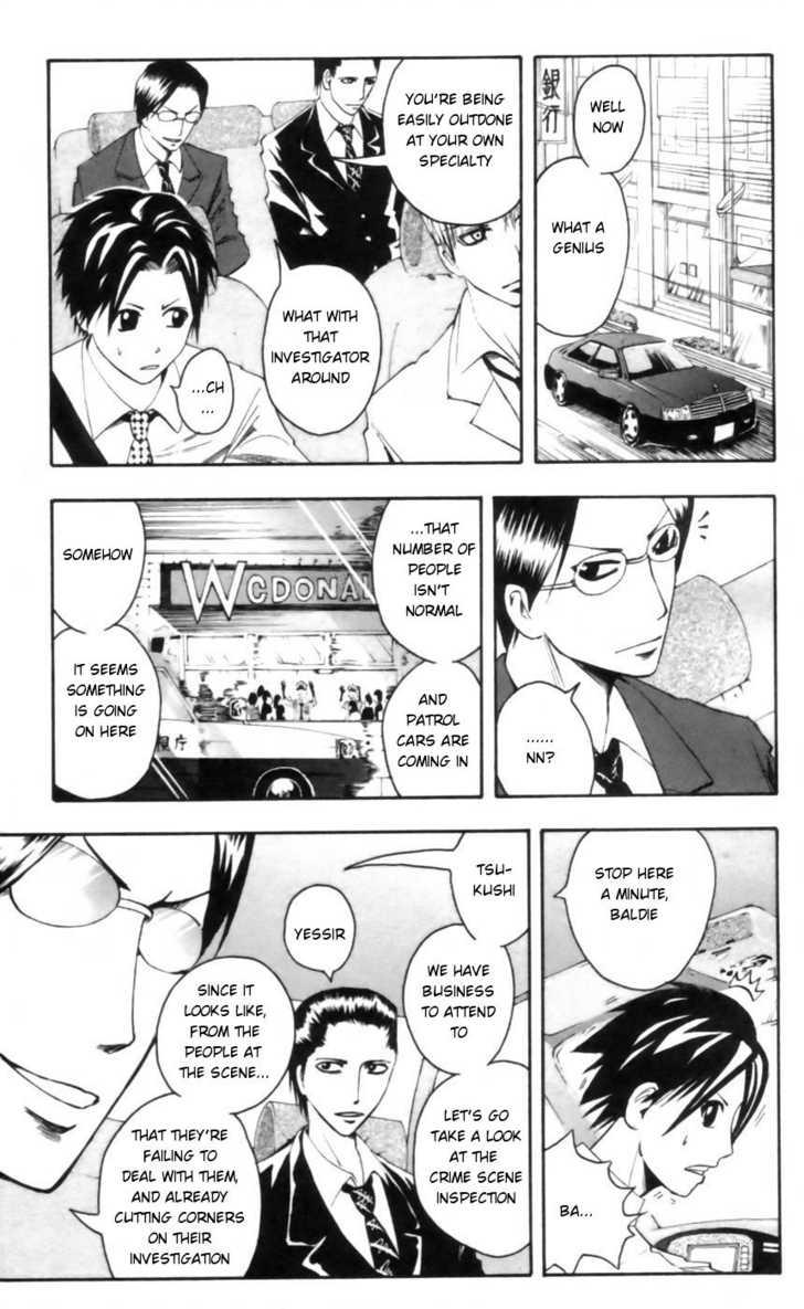 Majin Tantei Nougami Neuro 25 Page 3