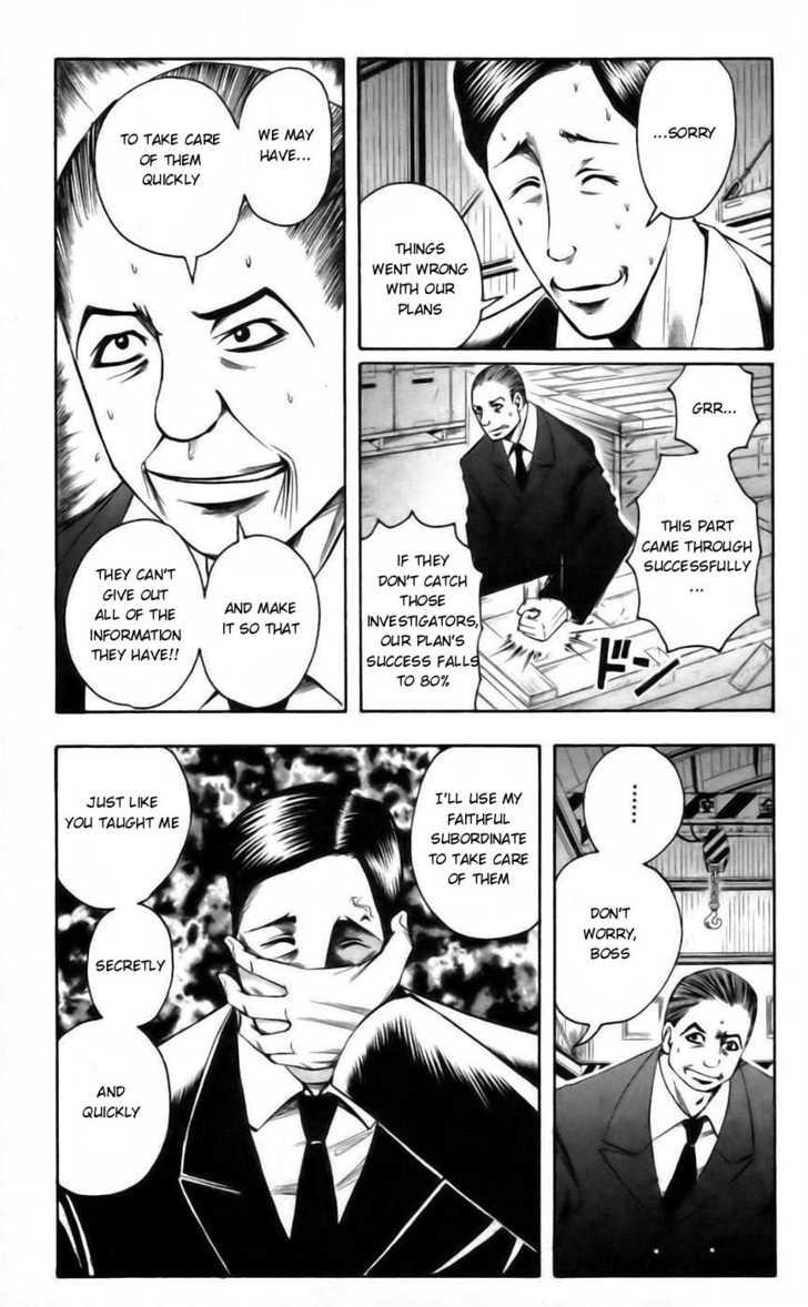 Majin Tantei Nougami Neuro 41 Page 3
