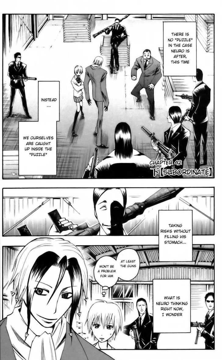 Majin Tantei Nougami Neuro 42 Page 1