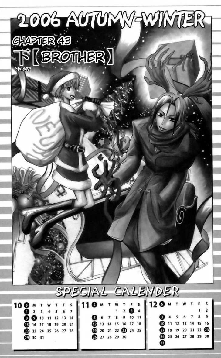 Majin Tantei Nougami Neuro 43 Page 1