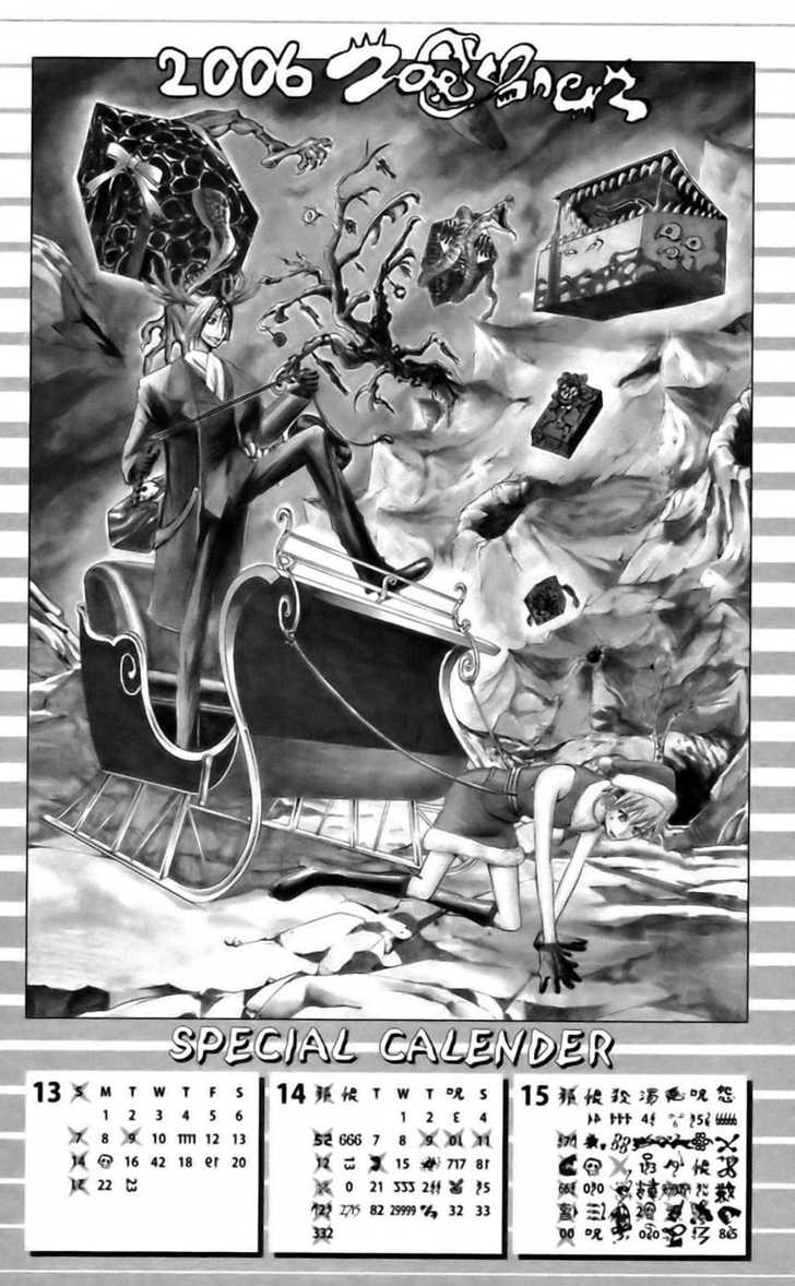 Majin Tantei Nougami Neuro 43 Page 2