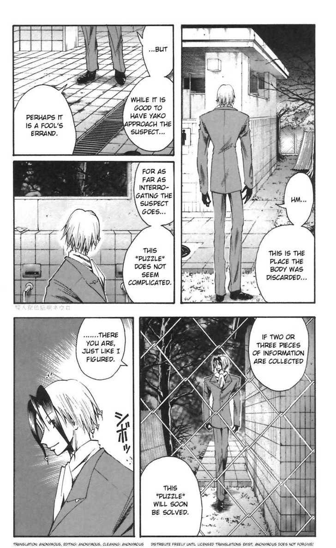 Majin Tantei Nougami Neuro 46 Page 2