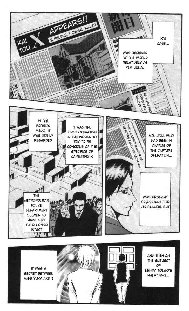 Majin Tantei Nougami Neuro 60 Page 2