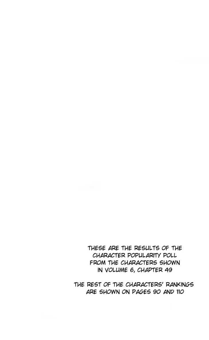 Majin Tantei Nougami Neuro 65 Page 1