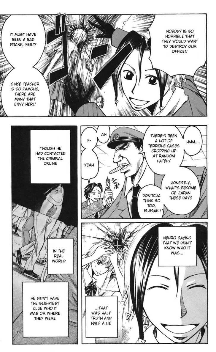 Majin Tantei Nougami Neuro 68 Page 3