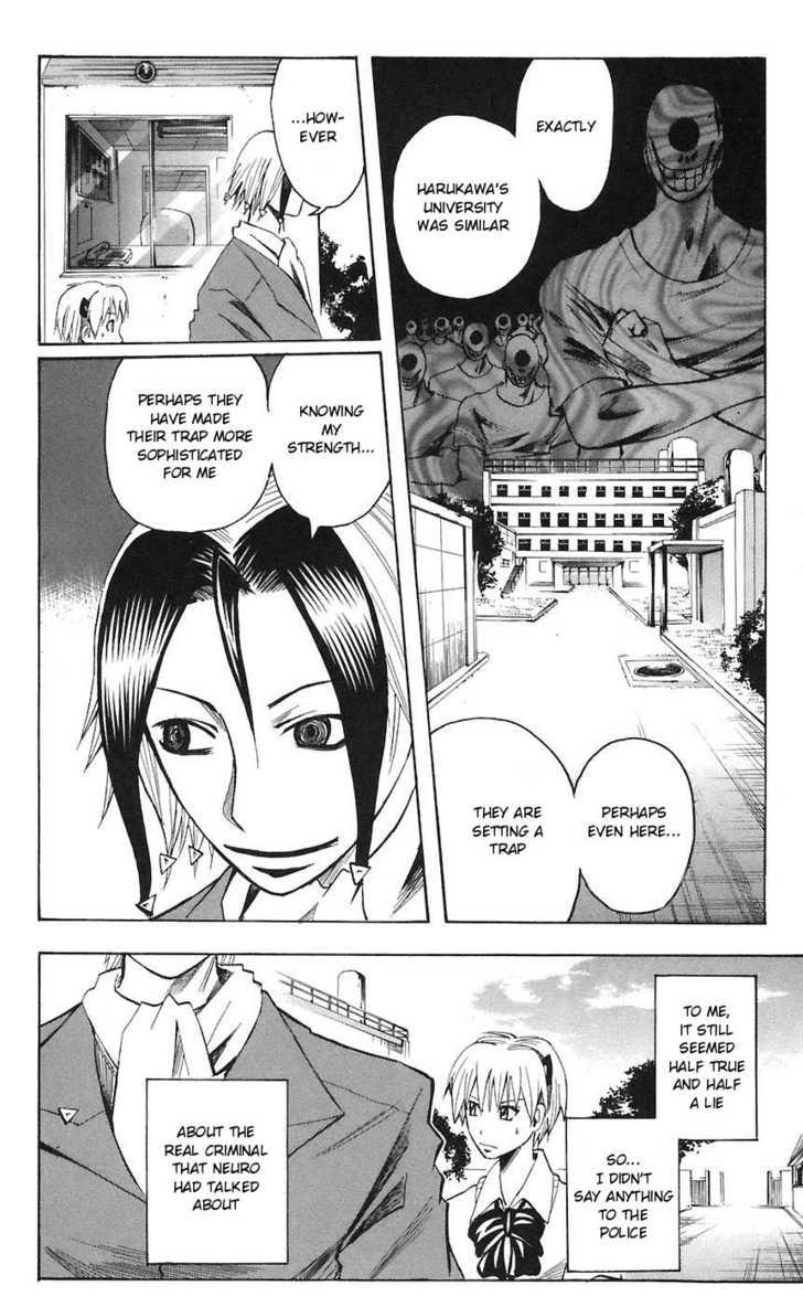 Majin Tantei Nougami Neuro 73 Page 2