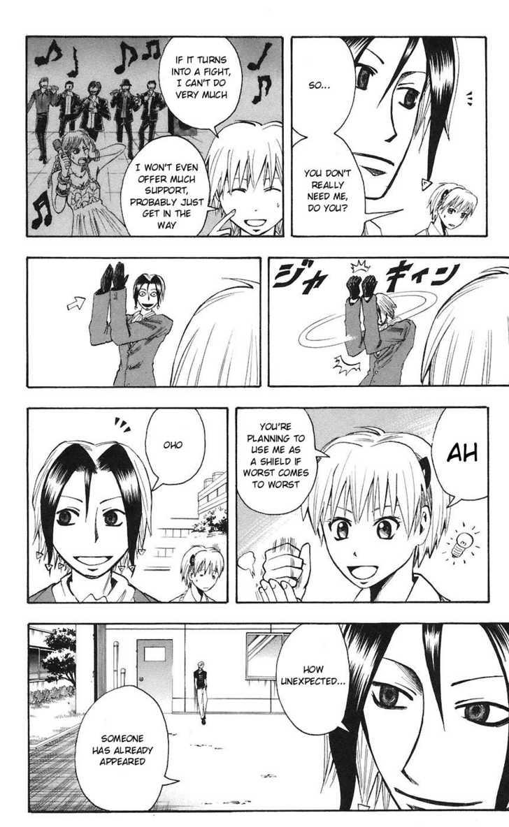 Majin Tantei Nougami Neuro 73 Page 4