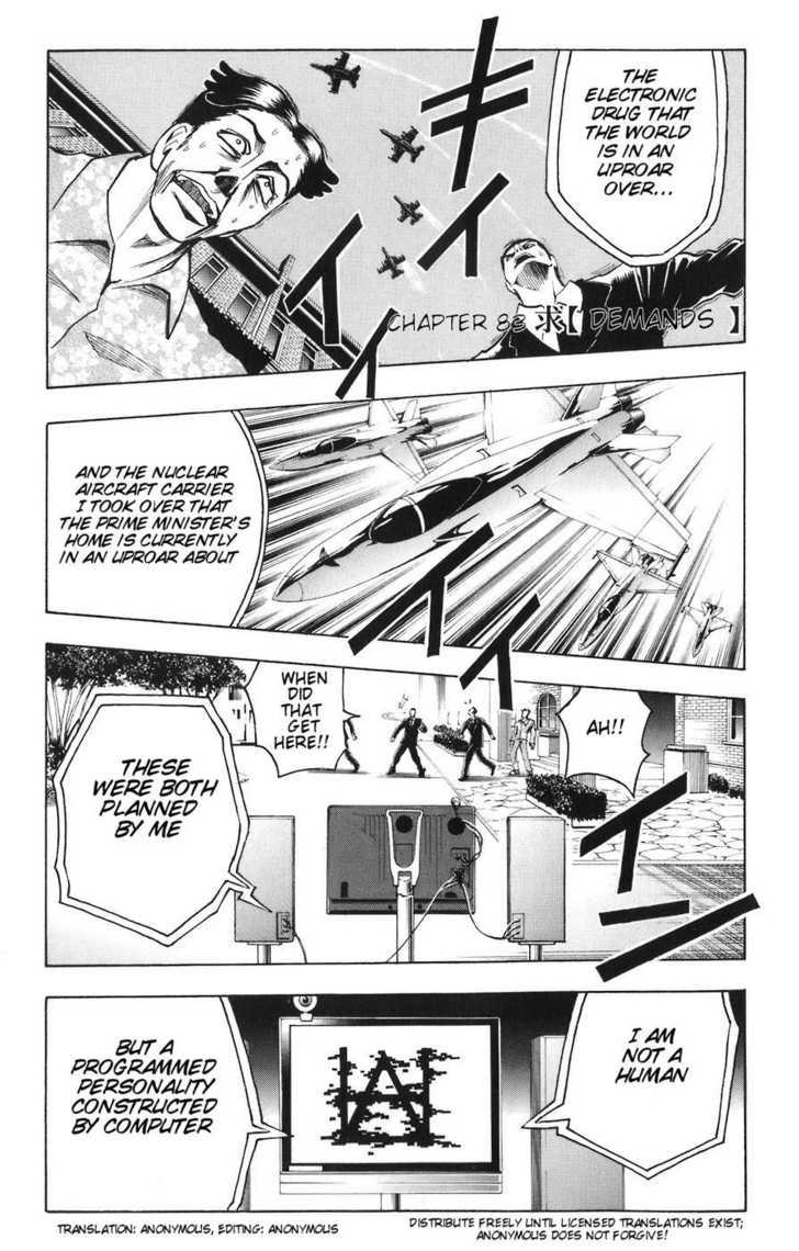 Majin Tantei Nougami Neuro 83 Page 1