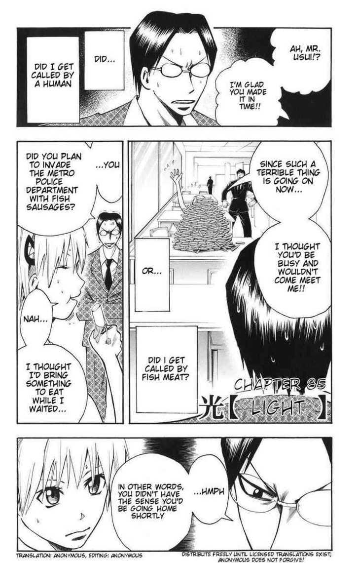 Majin Tantei Nougami Neuro 85 Page 1