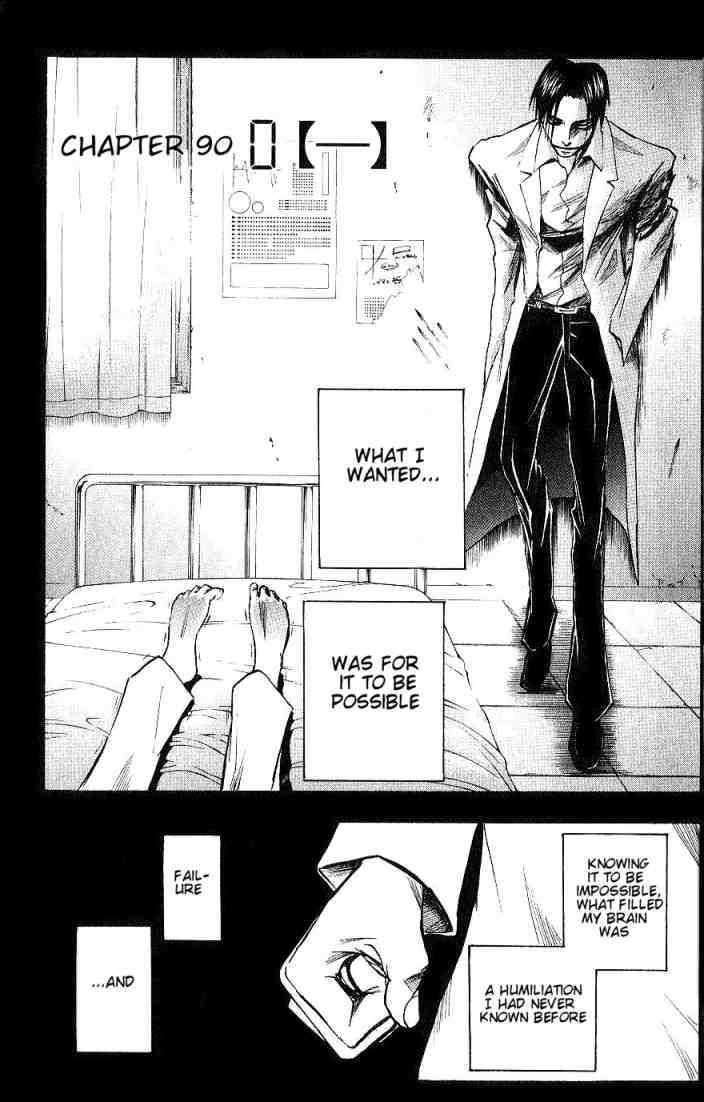Majin Tantei Nougami Neuro 90 Page 2