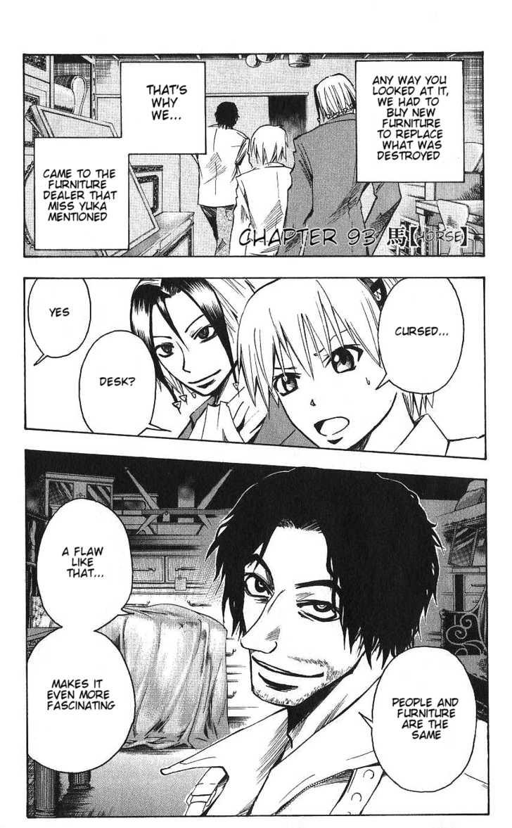 Majin Tantei Nougami Neuro 93 Page 1
