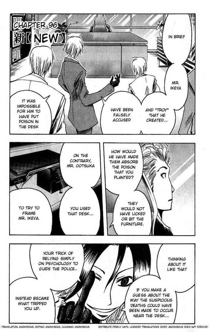 Majin Tantei Nougami Neuro 96 Page 1