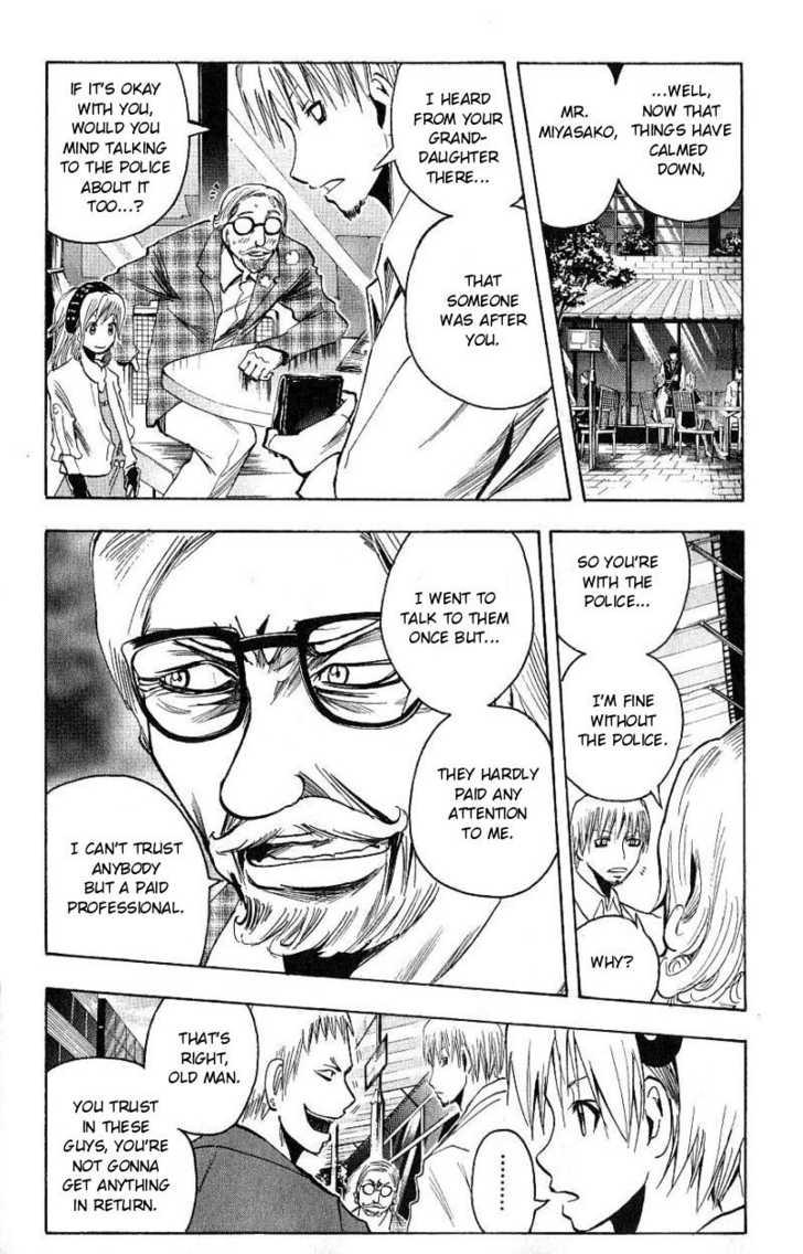 Majin Tantei Nougami Neuro 101 Page 3