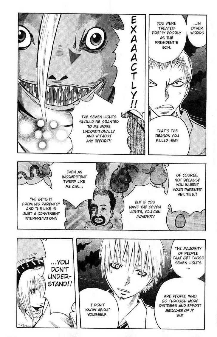 Majin Tantei Nougami Neuro 105 Page 2