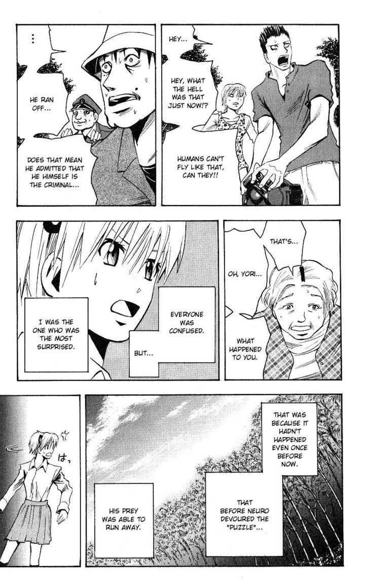 Majin Tantei Nougami Neuro 112 Page 3