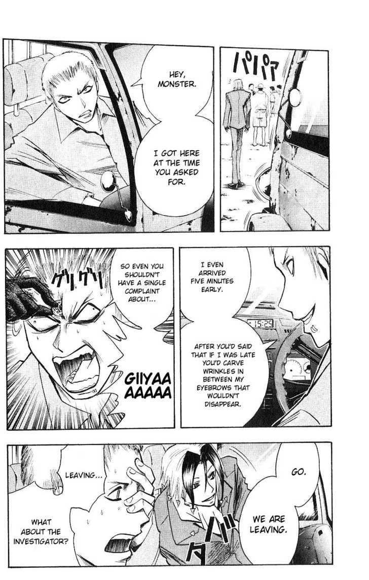 Majin Tantei Nougami Neuro 114 Page 3