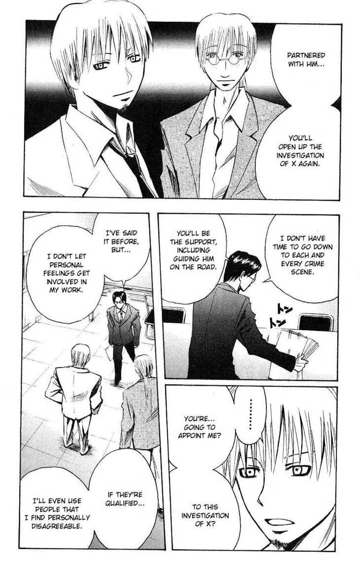 Majin Tantei Nougami Neuro 115 Page 2