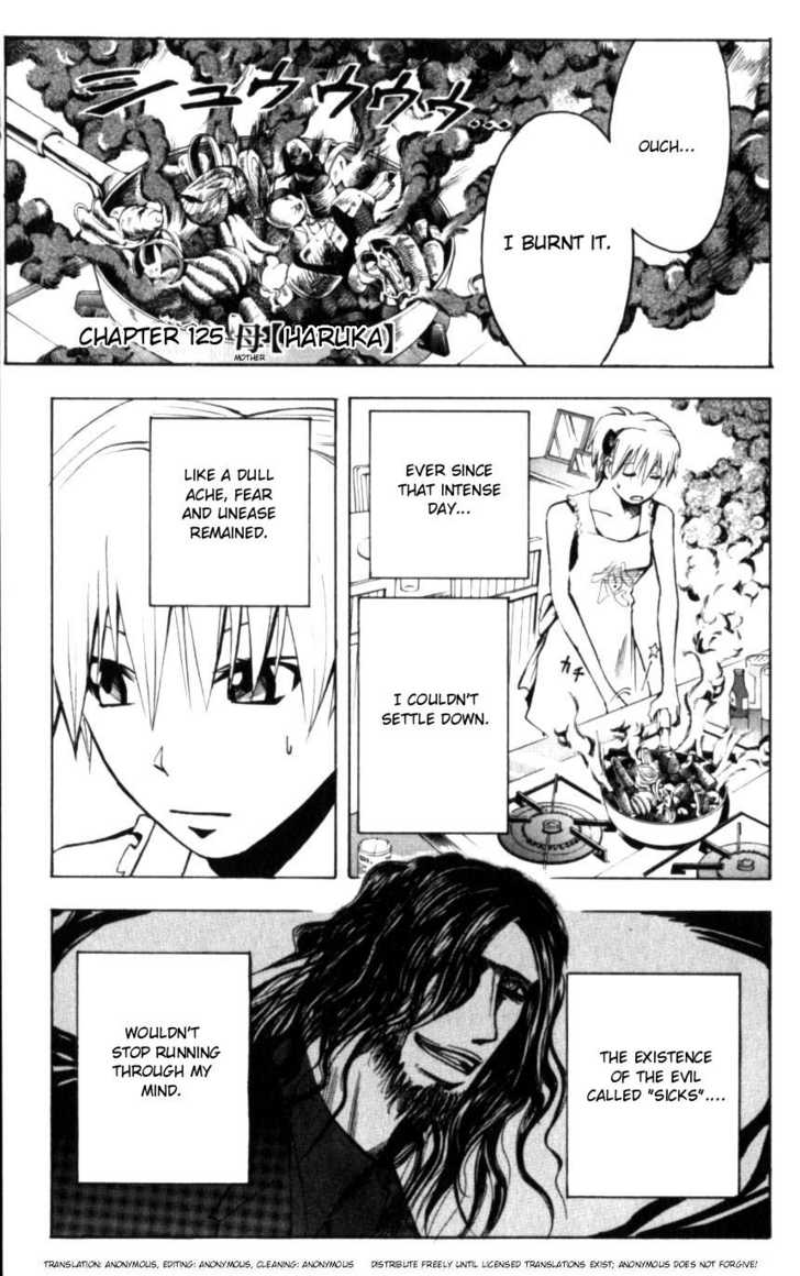 Majin Tantei Nougami Neuro 125 Page 1