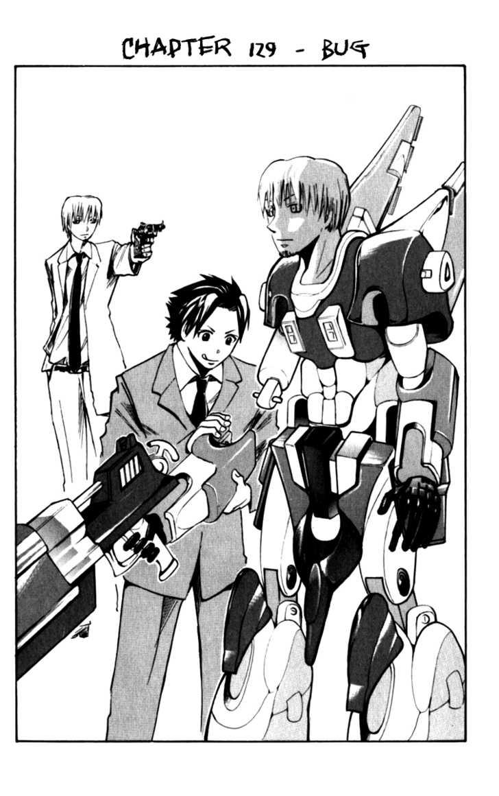 Majin Tantei Nougami Neuro 129 Page 2