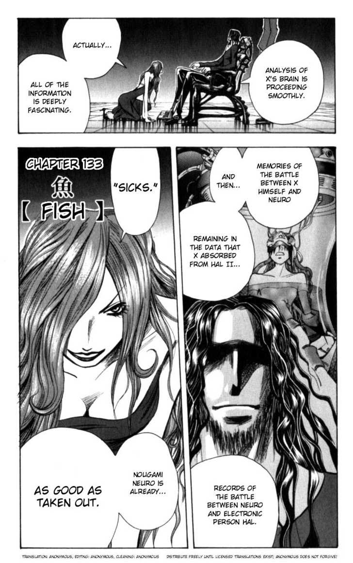 Majin Tantei Nougami Neuro 133 Page 1