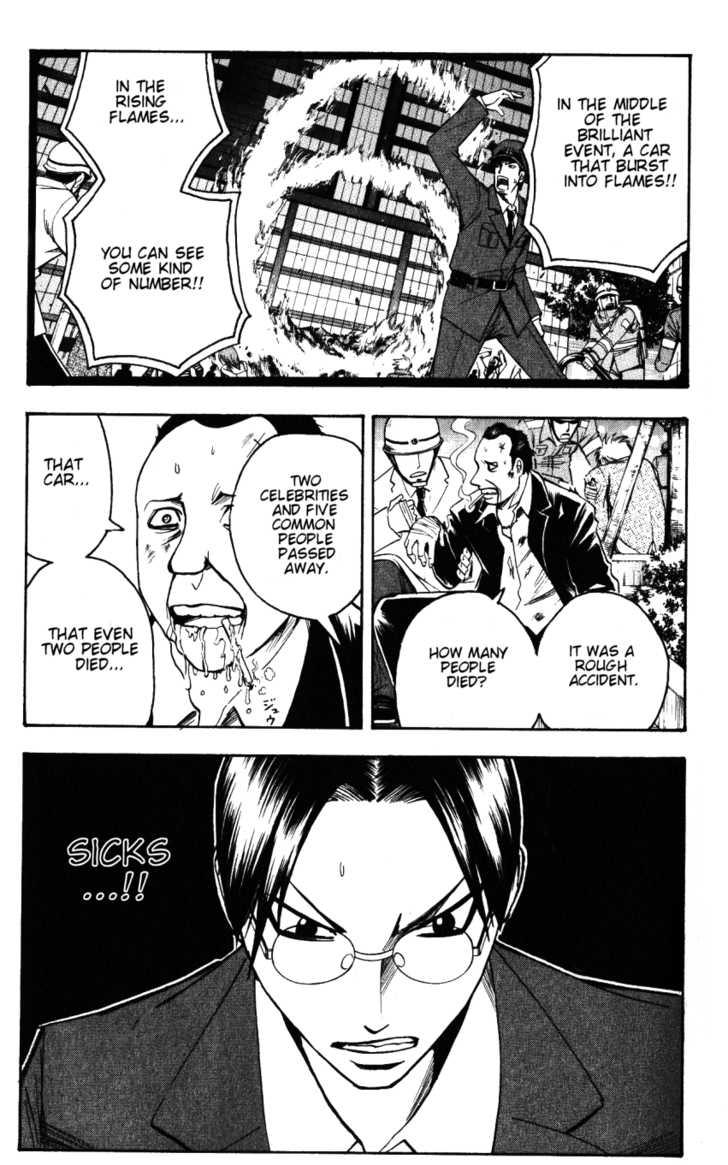 Majin Tantei Nougami Neuro 135 Page 3