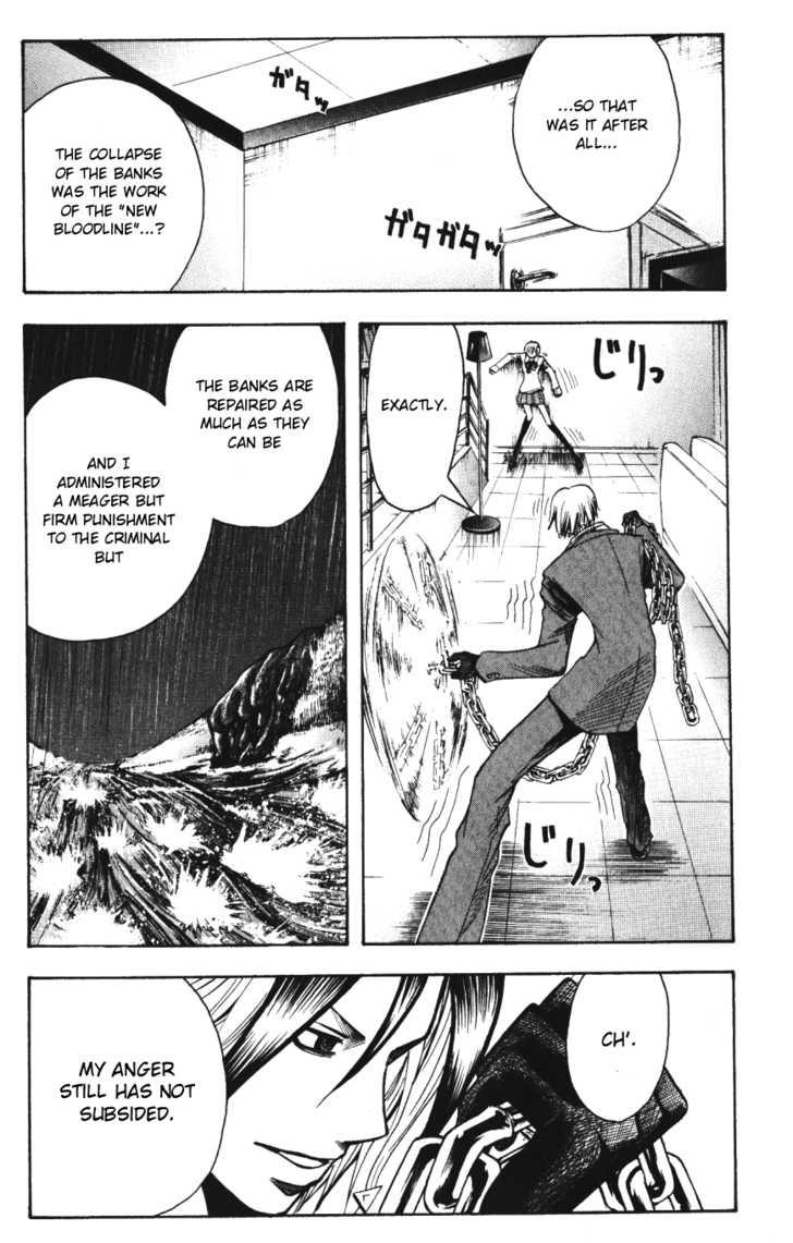 Majin Tantei Nougami Neuro 139 Page 3