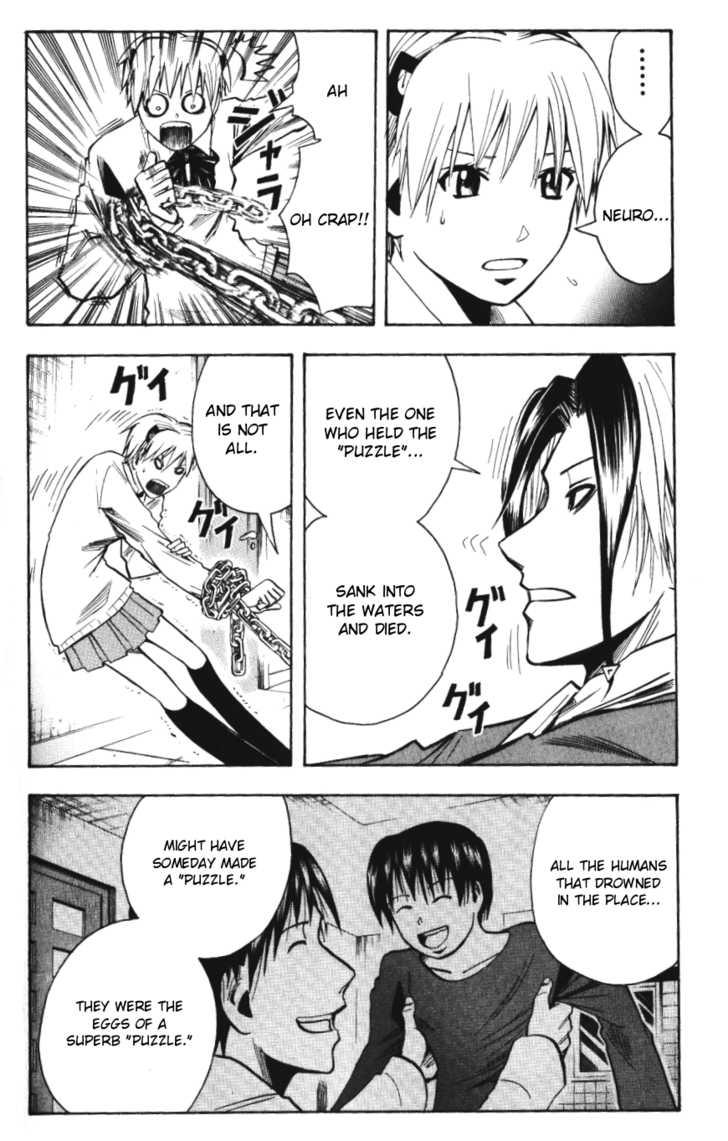Majin Tantei Nougami Neuro 139 Page 4