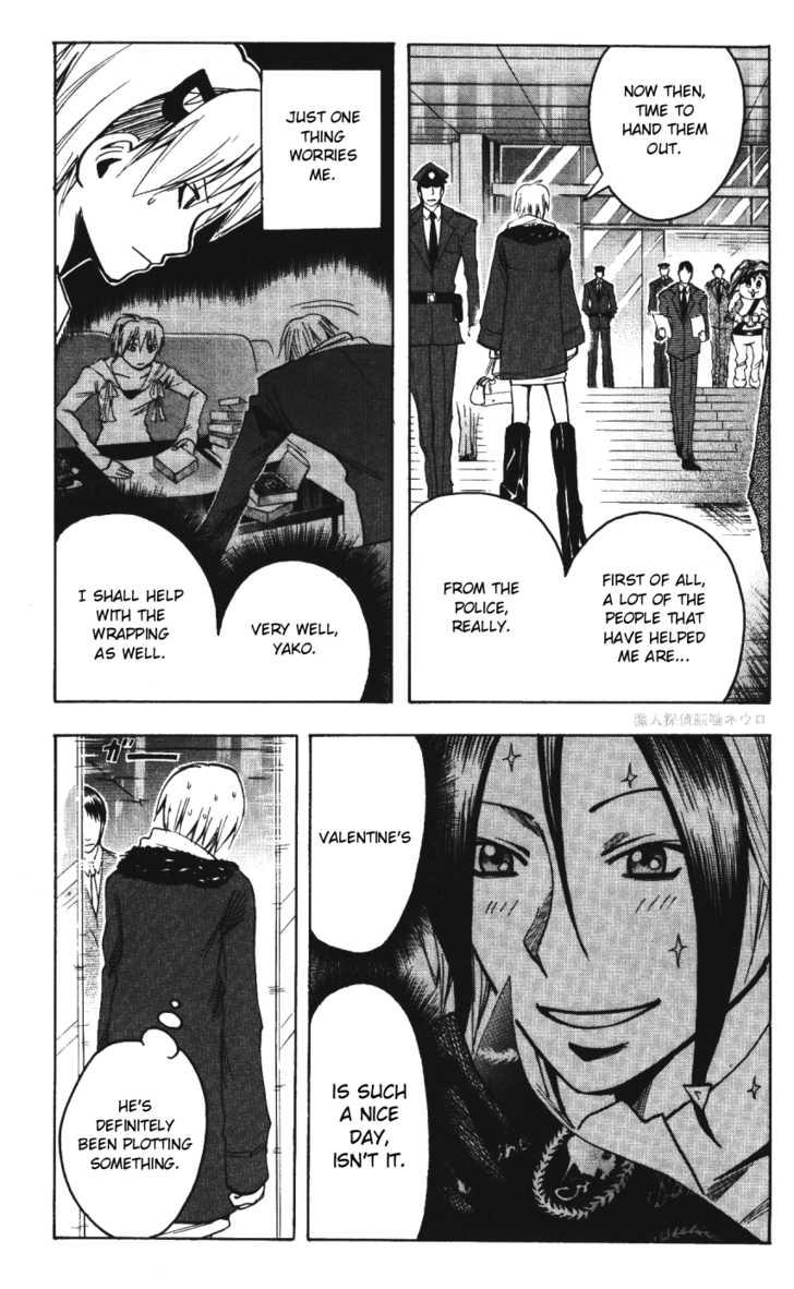 Majin Tantei Nougami Neuro 143 Page 3