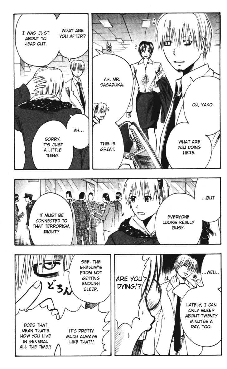 Majin Tantei Nougami Neuro 143 Page 4