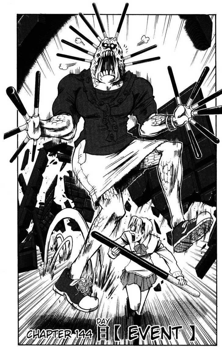 Majin Tantei Nougami Neuro 144 Page 2