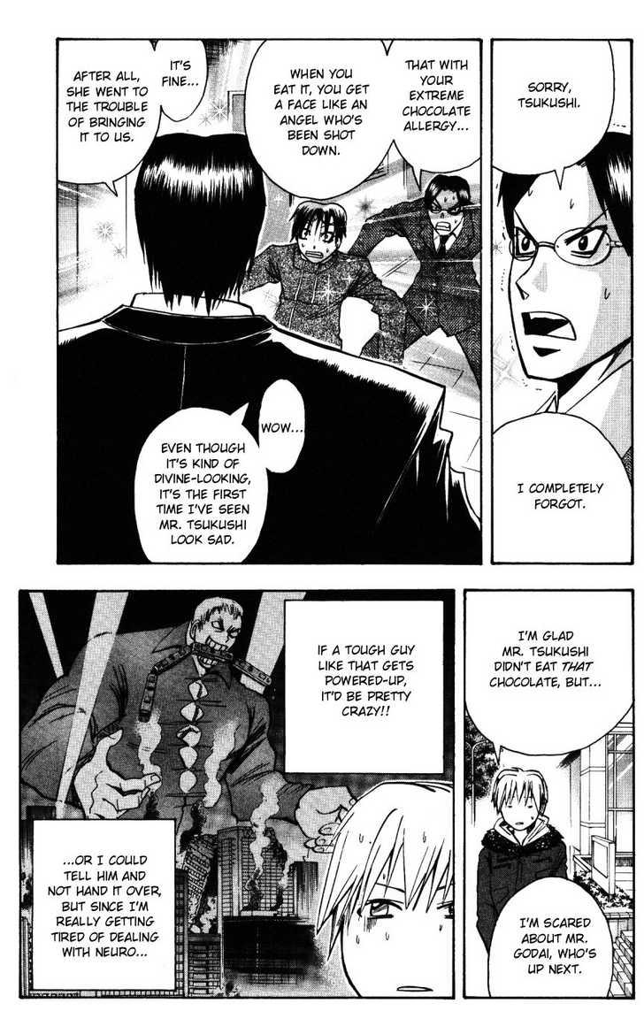 Majin Tantei Nougami Neuro 144 Page 3